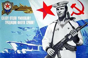 Details zu cccp rote armee gürtel koppel sowjetunion udssr rar ww2
